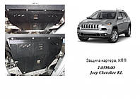 Защита на двигатель, КПП, радиатор для Jeep Cherokee KL (2013-) Mодификация: 2,0D; 2,4; 3,2 Кольчуга 2.0590.00 Покрытие: Zipoflex