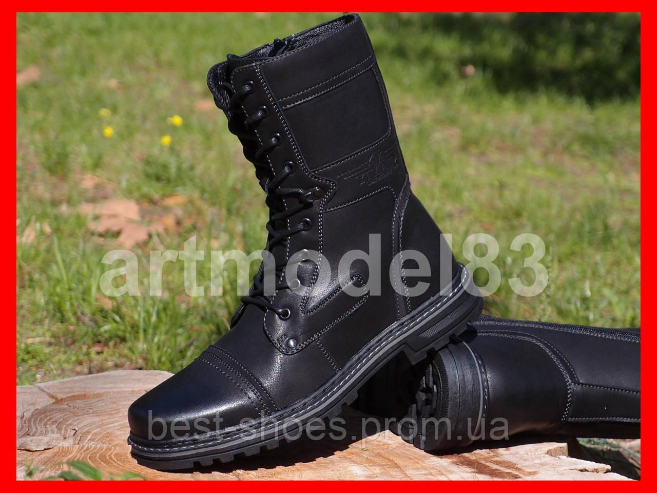 231a44386774 Сапоги, ботинки, берцы мужские зимние Comfortable Прошиты 40-45 - ARTMODEL  в Запорожье