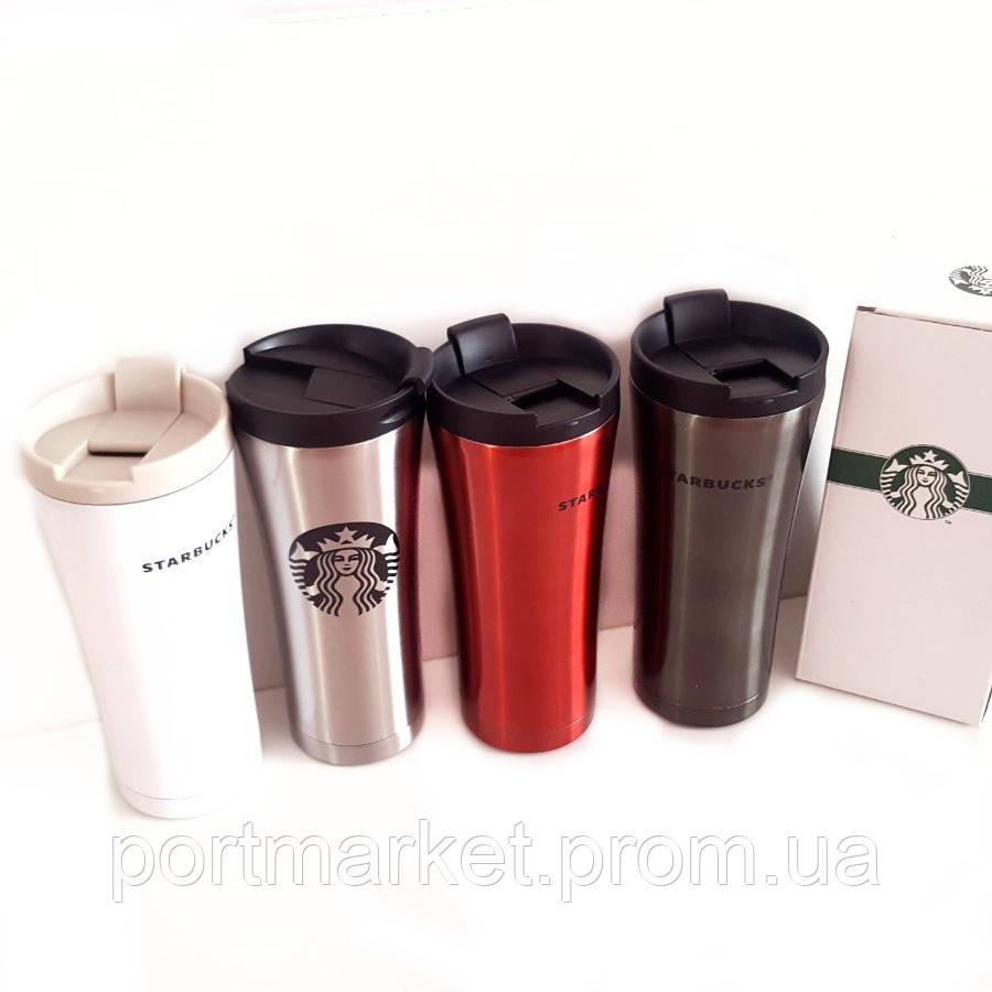 Термокружка Starbucks! Супер ХИТ продаж 500 мл