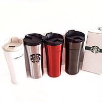 Термокружка Starbucks! Супер ХИТ продаж 500 мл, фото 1