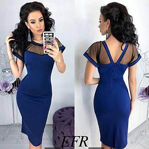 Платье женское 315фа