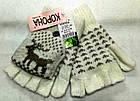 Перчатки митенки женские шерстяные 2-ные без пальцев Корона с откидной варежкой ПЖЗ-158, фото 4