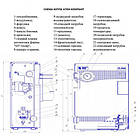 Газовый котел ATON Compact 10EB 10 кВт.Бесплатная доставка!, фото 6