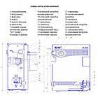 Газовый котел ATON Compact 12.5Е 12 кВт.Бесплатная доставка!, фото 6