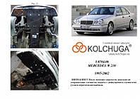 Защита на двигатель, радиатор для Mercedes-Benz E-class W210 (1995-2001) Mодификация: все задний привод Кольчуга 1.0784.00 Покрытие: Полимерная краска