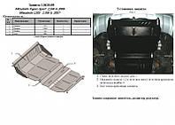 Защита на радиатор, двигатель, редуктор для Mitsubishi L200 4 (2006-2014) Mодификация: все Кольчуга 1.0410.00 Покрытие: Полимерная краска