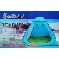 Палатка 2*2*1,75м CoolWalk 8002