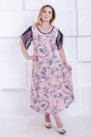 Модное платье батал Аркадия рябина розовый (60-66), фото 1