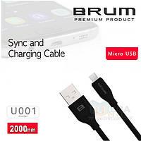USB кабель Brum U001m micro USB 2 метра