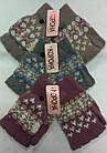 Перчатки женские шерстяные 2-ные без пальцев Корона ПЖЗ-1522, фото 7