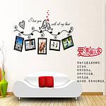 Самоклеюча наклейка на стіну Фоторамки (90х50см), фото 6