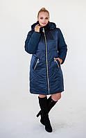 Стильная зимняя куртка  Регина синий (52-62), фото 1