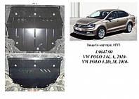 Защита на двигатель, КПП, радиатор для Seat Ibiza 3 (2002-2007) Mодификация: все Кольчуга 2.0647.00 Покрытие: Zipoflex
