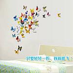 Набір метеликів 3D, фото 7