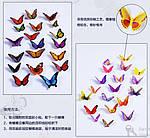 Набір метеликів 3D, фото 8