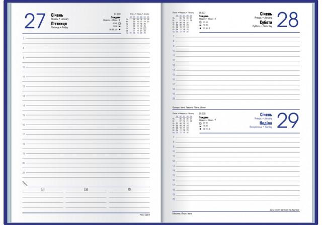 Датированный ежедневник с логотипом в Днепре