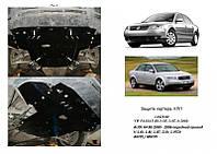Защита на двигатель, КПП, радиатор для Volkswagen Passat B5 (1996-2005) Mодификация: 2.5 TDI Кольчуга 2.0700.00 Покрытие: Zipoflex
