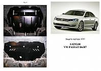 Защита на двигатель, КПП, радиатор для Volkswagen Passat B7 (2010-2015) Mодификация: 2,0TDI Webasto Кольчуга 2.0860.00 Покрытие: Zipoflex