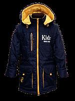 Куртка жилет демисезонная на мальчика 291105