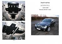 Защита на двигатель, радиатор для Mercedes-Benz E-class W211 (2002-2008) Mодификация: 2,2, 2,8; 3,2; 3.5; 5,0; 2,2D; 3,2D Кольчуга 1.0316.02 Покрытие: