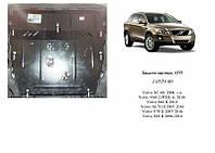 Защита на двигатель, КПП, радиатор для Volvo XC60 (2008-2017) Mодификация: 2,0TDI; 2,4TDI; 2,5T Кольчуга 2.0529.00 Покрытие: Zipoflex