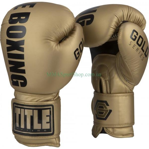 Боксерські рукавички TITLE Gold Series Select Training Золотисті