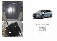 Защита на двигатель, КПП, радиатор для Volvo V40 (2012-2015) Mодификация: 1,6D; 2,0TDI Кольчуга 2.0683.00 Покрытие: Zipoflex