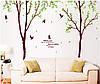 Самоклеющаяся наклейка на стену - Два дерева (270х280см)