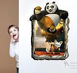 Самоклеющаяся 3D наклейка  на стену   Кунг-фу Панда (100х70см), фото 4