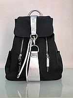 e4d1e85d57a8 Сумки-копии известных брендов в категории рюкзаки городские и ...