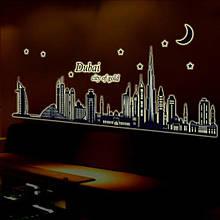 Наклейка светящаяся в темноте Ночной Дубай (155х65см)