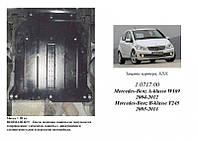 Защита на двигатель, КПП для Mercedes-Benz A-class W169  (2004-2012) Mодификация: все Кольчуга 2.0717.00 Покрытие: Zipoflex
