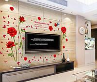 Самоклеющаяся  наклейка  на стену Красные розы  (147х98см)