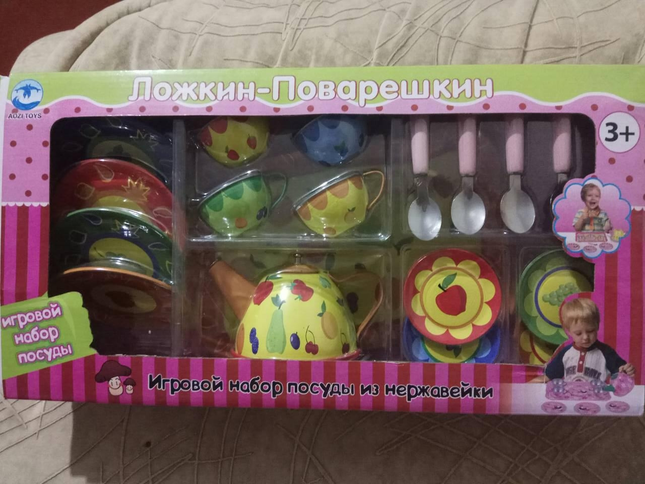 Набор посуды 9798-2 из нержавейки Ложкин- Поварешкин