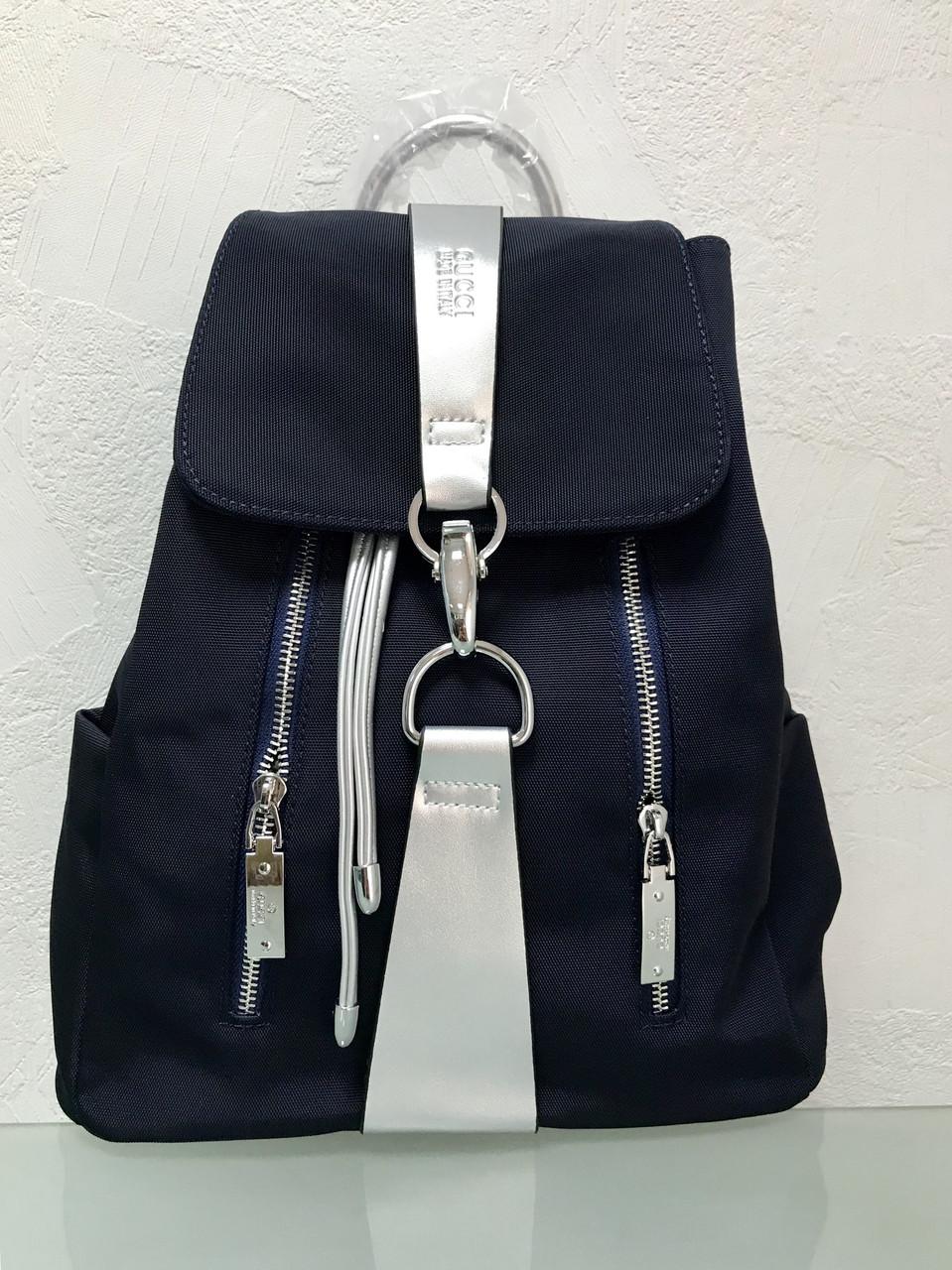 Сумка рюкзак Gucci синий c серебряной ручкой