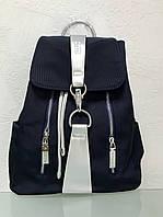 Сумка рюкзак Gucci синий c серебряной ручкой, фото 1