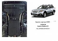 Защита на двигатель, КПП, радиатор для Subaru Outback 5 (2014-) Mодификация: 2,0D  Кольчуга 1.0644.00 Покрытие: Полимерная краска