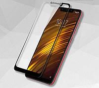 Защитное стекло Полного Покрытия для Xiaomi PocoPhone F1 (с клеем по ВСЕЙ Поверхности)