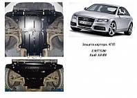 Защита на двигатель, КПП, радиатор для Audi A5 B8 (2011-2015) Mодификация: 2,0 TFSI; 2,0 TDI электроусилитель Кольчуга 2.0809.00 Покрытие: Zipoflex