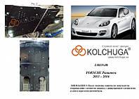 Защита на двигатель, КПП для Porsche Panamera (2011-1016) Mодификация: 3,0 TDI; 4,8i Кольчуга 1.0819.00 Покрытие: Полимерная краска