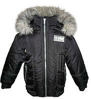 Куртка зимняя на мальчика 4,5,6 лет