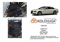 Защита на двигатель, КПП, радиатор для Audi A8 D4 L (2010-2017) Mодификация: 3.0 TDI Кольчуга 1.0831.00 Покрытие: Полимерная краска