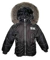 Куртка зимняя для мальчика 4,5,6 лет