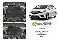 Защита на двигатель, КПП для Honda Fit III (2013-) Mодификация: 1,5i Кольчуга 2.0853.00 Покрытие: Zipoflex