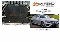 Защита на двигатель для Mercedes-Benz E-class W213 E220D (2016-) Mодификация: 2,0D 4x4 Кольчуга 1.0870.00 Покрытие: Полимерная краска