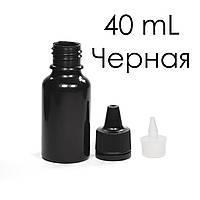 Черная бутылка с дозатором и контролем вскрытия 40mL.