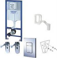Инсталляционная система  GROHE RAPID SL 5 в 1