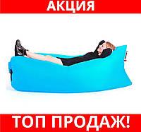 Inflatable sofa 1.9M (Надувной диван 1.9M)!Хит цена