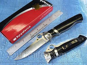 Нож Spyderco Valloton Subhilt