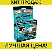 Средство для защиты стекла от дождя rainbrella - Wipe New windshield
